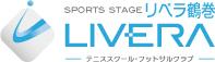 tsurumaki テニススクール・フットサルクラブ