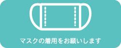 taisaku_bnr3